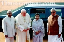 Pope John Paul II, K R Narayanan, Usha Narayanan, Atal  Behari Vajpayee