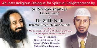 Sri Sri Ravishankar & Dr Zakir Naik