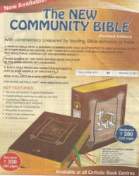The New Community Bible