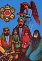 Muhammad & Family