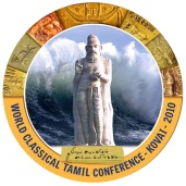World Tamil Conference 2010