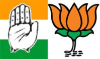 Congress=BJP Logo