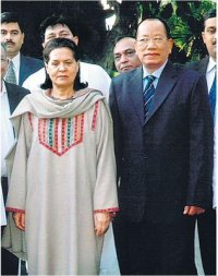 UPA Chairperson Sonia-G with Christian Vice-Chairman of the Minority Commission Dr. H.T. Sangliana