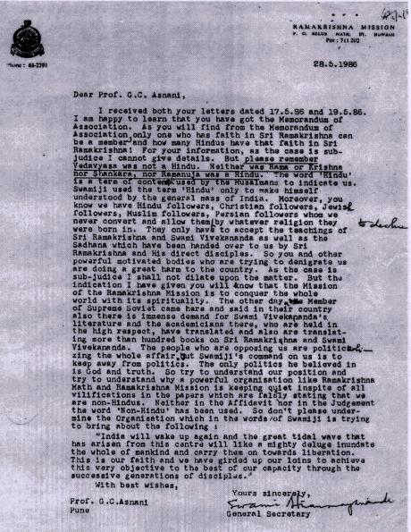 Ramakrishna Mission Secretary's letter to Prof. Asnani.