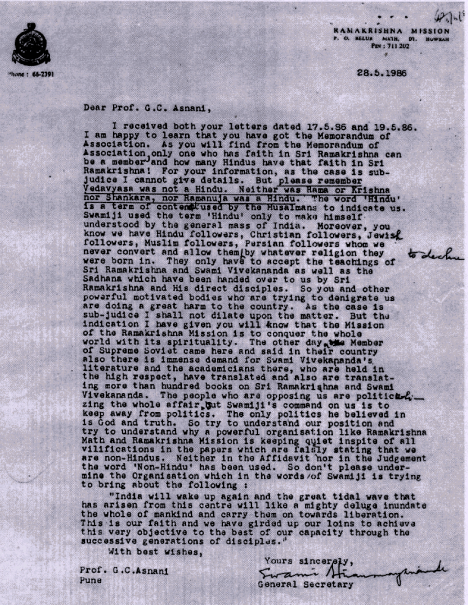 Copy of a letter from the RKM General Secretary Swami Hiranmayananda to Prof. Asnani.