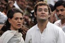 Sonia & Rahul Gandhi