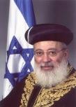 Israel's Sephardic Chief Rabbi.