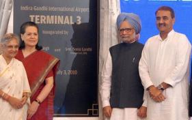 IGI Airport Terminal 3