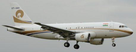 Reliance Plane