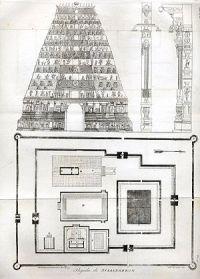 Main gopuram  of Chidambaram Temple ca. 1828