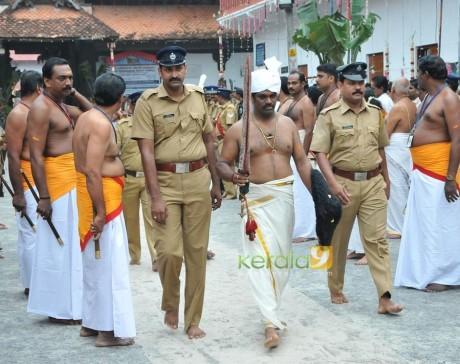 Moolam Thirunal Rama Varma