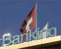 Swiss flag on Swiss bank.