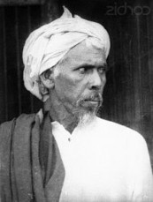 Ali Musliyar was a principal leader of the Moplah Rebellion