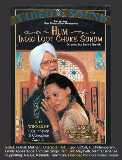 Hum India Loot Chuke Sanam