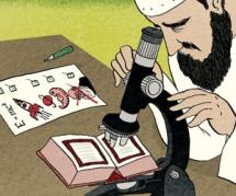 Islamic Theology
