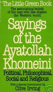 The Little Green Book by Ayatollah Khomeini