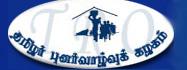 Tamils Rehabilitation Organisation