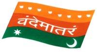 Abhinav Bharat Flag