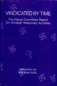 Niyogi Committee Report