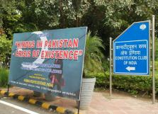 Hindus in Pakistan: Crises of Existence