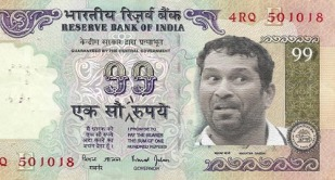 The Sachin Rupee: Trying to stop the fall!