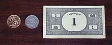Sovereign - Pound - Monopoly Money