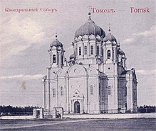 Russian Orthodox Church in Tomsk