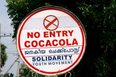 No entry for Coca Cola in Plachimada.