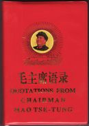 Little Red Book of Chairman Mao Tse-Tung