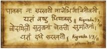 Rig Veda