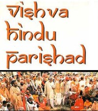Vishwa Hindu Parishad: More interested in promoting itself in the UK & US than helping Hindus in India.
