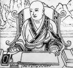 Chinese travelling monk in India Hiun Tsang (c. 602–664)