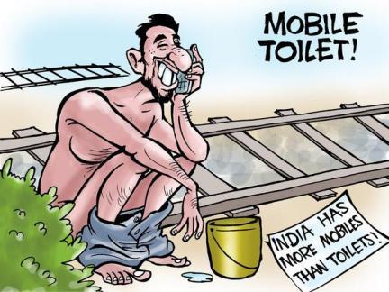 Mobile Toilet!