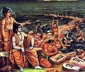 Rama, Lakshman and Hanuman