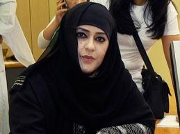 Salwa Al-Mutairi