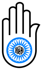 Jain Hand : The word inside the Dharma Chakra reads