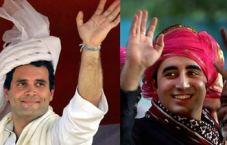 Rahul & Bilawal