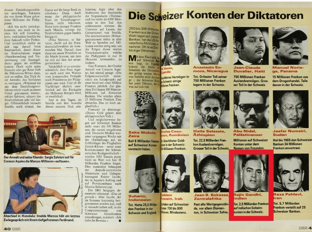 Swiss Illustrie exposes Rajiv gandhi's Swiss Account