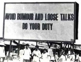 Warning sign in New Delhi during Indira Gandhi's emergency dictatorship.