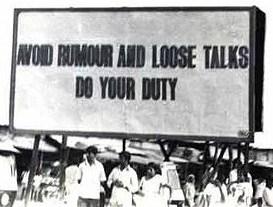 Warning sign in New Delhi during Indira Gandhi's dictatorship (1975 to 1977)