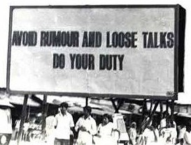 Warning sign in New Delhi during Indira Gandhi's dictatorship (1975 to 1977)