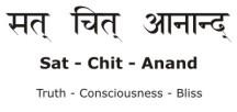 Sat-Chit-Ananda