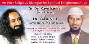 Sri Sri Ravi Shankar + Zakir Naik