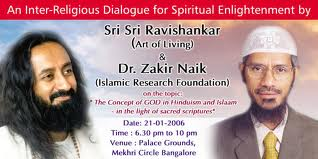 Sri Sri Ravi Shankar & Zakir Naik
