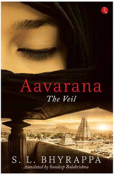 Aavarana Book Cover