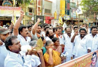 Anti-Nithy Protest