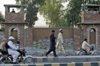 Peshawa Central Jail