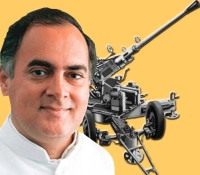 Rajiv Gandhi and the Bofors gun.