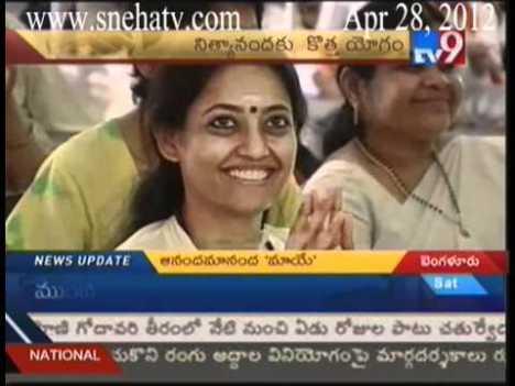 TV Ranjitha