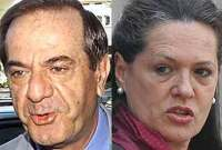 Sonia Gandhi & Ottavio Quattrocchi